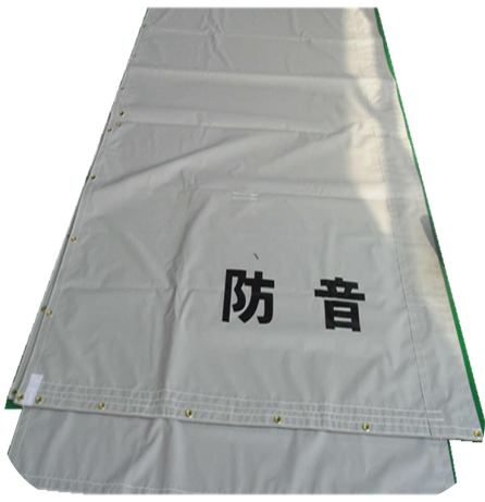 grey fireproof PVC sound tarps