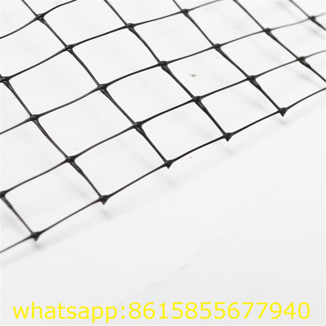 Anti Mole Net, Mole Mesh, Rede de controle de erosão, Bop Net
